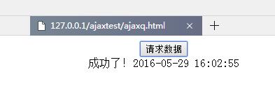 代码狗ajax教程