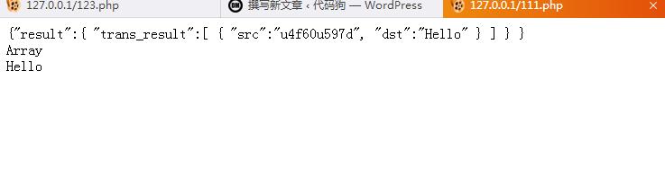 代码狗PHP教程