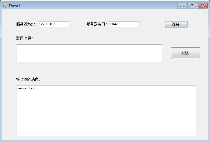 c#socket通信实例