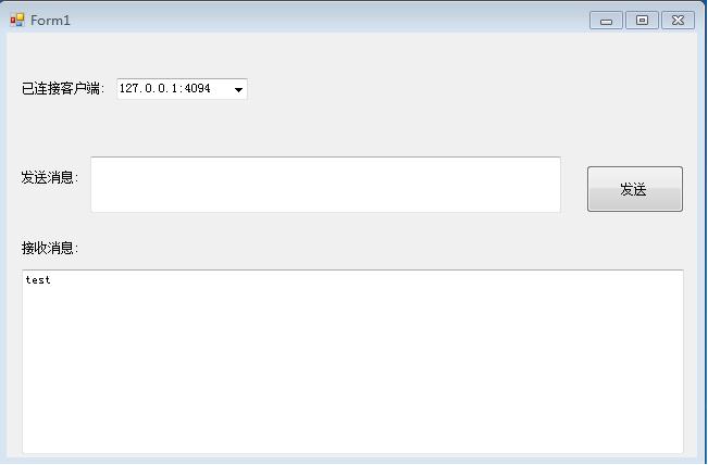 C#Socket套接字使用Tcp协议通信(服务器端)