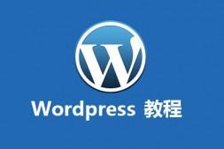 WordPress伪静态规则
