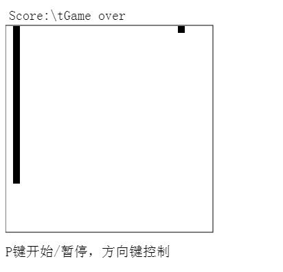 html5简单贪吃蛇游戏源码