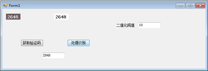 C#图像相似度算法——汉明距离