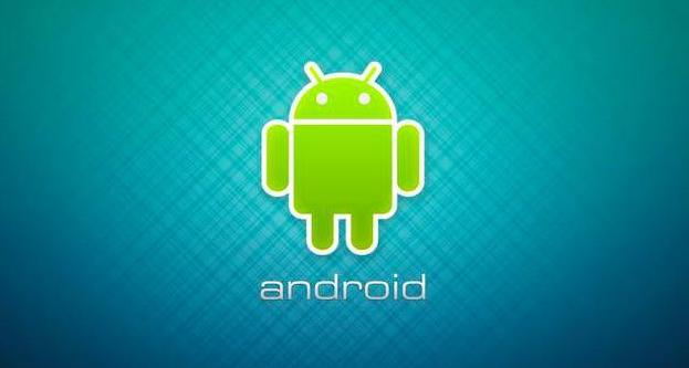 Android集成腾讯X5浏览内核