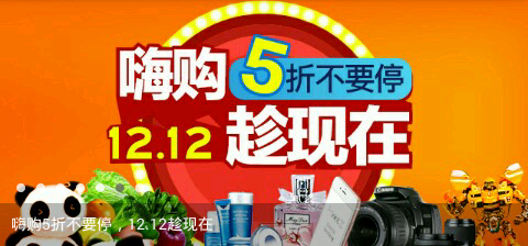 Android图片轮播控件框架banner