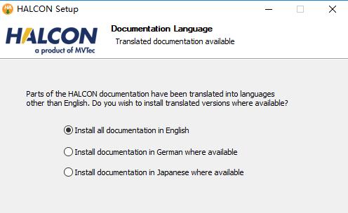 Halcon视觉程序下载安装图解
