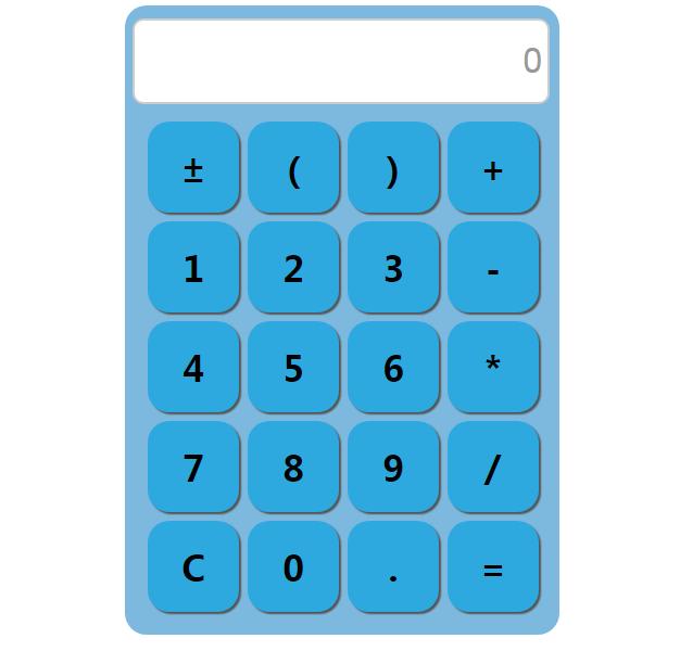 一款html+js+css实现的简单计算器源码
