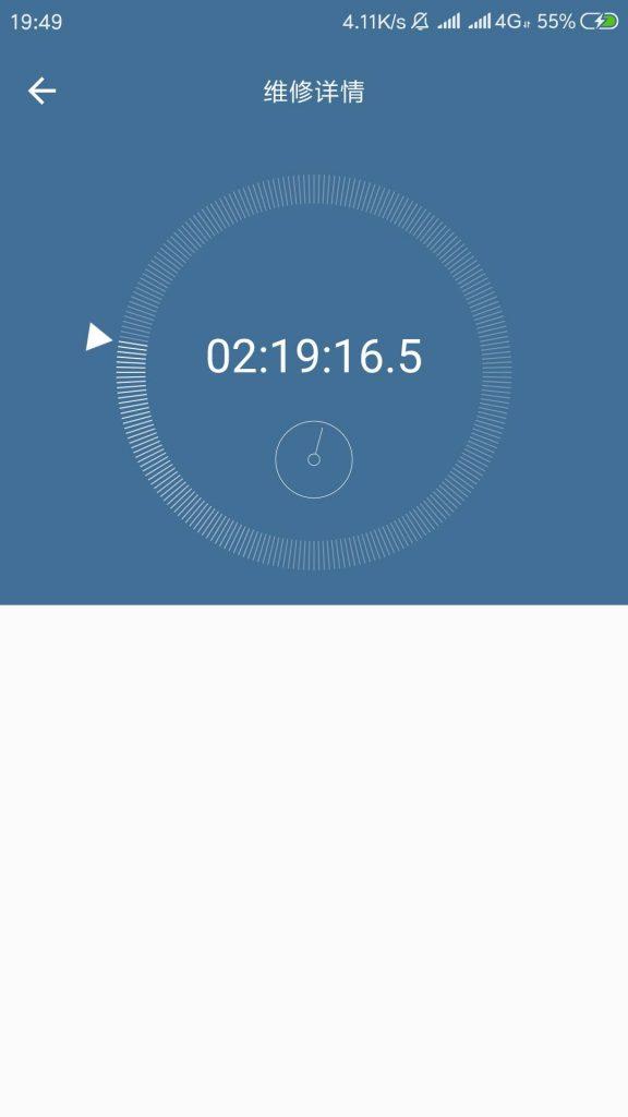安卓自定义View仿小米定时器实现代码