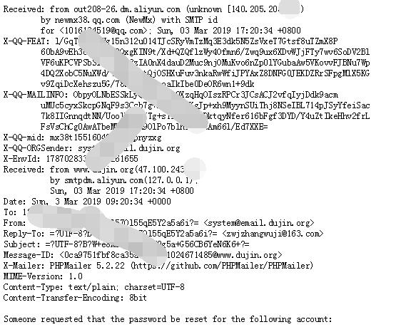WordPress邮件发信PHPMailer暴露网站IP地址(有CDN也一样)