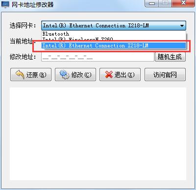 VisionPro 8.3版永久使用破解教程