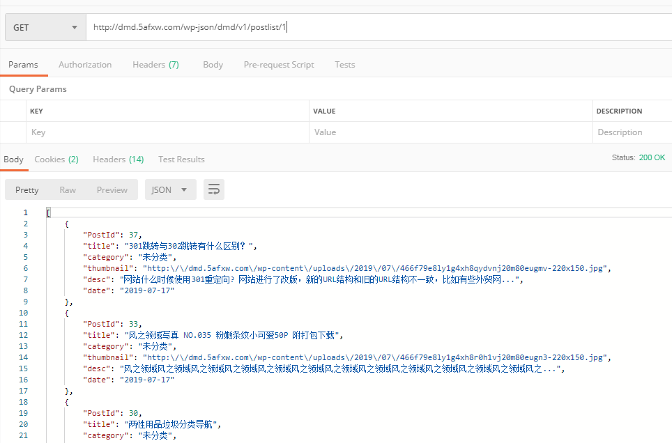 register_rest_route函数为WP REST API注册自定义接口