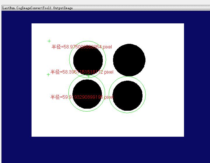 VisionPro单一模板的多目标测量C#脚本版