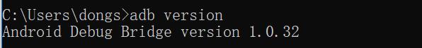 安卓开发中adb下载安装及使用