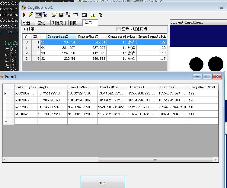 VisionPro中CogBlobTool工具取得斑点测量值