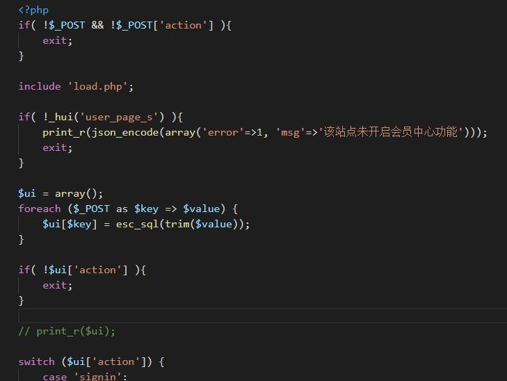 DUX主题未开放注册前端仍能注册bug修复方法