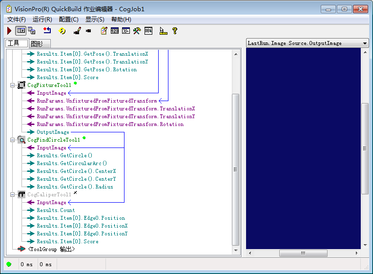 VisionPro使用C#或脚本语言禁用启用工具