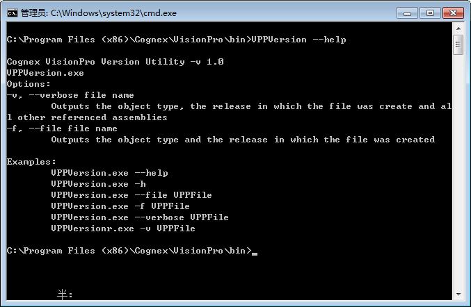 如何分辨VisionPro的vpp文件是什么类型