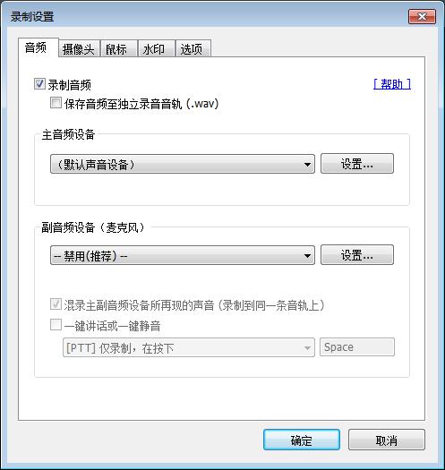 Bandicam录屏软件绿色免安装无限制版下载