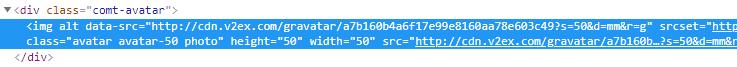 WordPress头像加速代码取自DUX主题