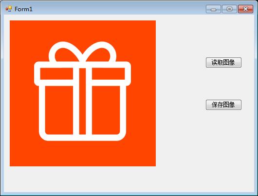 C#+EmguCV读取显示保存图像