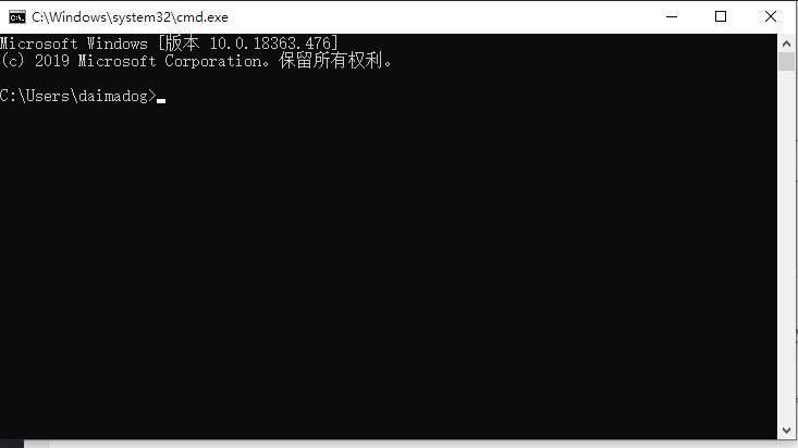 Windows10专业版手动激活教程