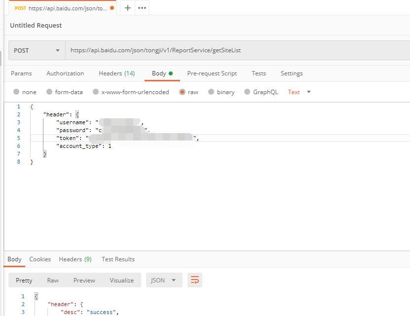百度统计API简单使用——获取站点列表