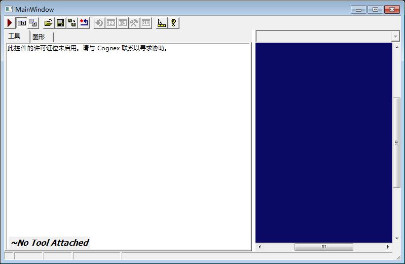 C#在WPF程序XAML中使用VisionPro控件